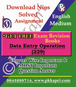 NIOS Data Entry Operations TMA (229) Solved Assignment-English Medium in Pdf