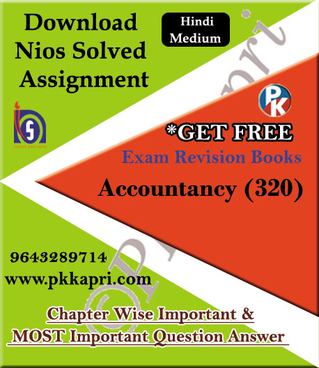 320 Accountancy NIOS TMA Solved Assignment 12th Hindi Medium in Pdf
