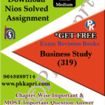 nios-solved-tma-business-study-319-free-revision-books-hm