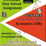 nios-solved-tma-economics-318-free-revision-books-hm