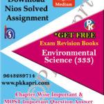 333 Environmental Science NIOS TMA Solved Assignment 12th English Medium in Pdf