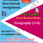 316 Geography NIOS TMA Solved Assignment 12th English Medium in Pdf