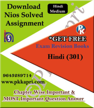 301 Hindi NIOS TMA Solved Assignment 12th Hindi Medium in Pdf