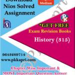 nios-solved-tma-history-315-em