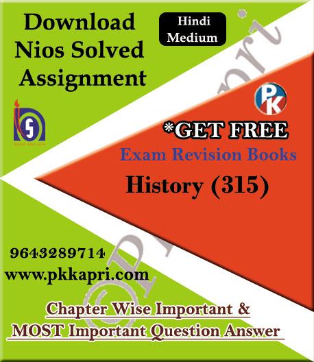 315 History NIOS TMA Solved Assignment 12th Hindi Medium in Pdf