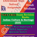 NIOS Indian Culture And Heritage TMA (223) Solved Assignment-Hindi Medium in Pdf