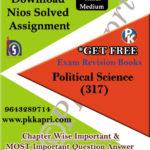 nios-solved-tma-political-science-317-free-revision-books-hm