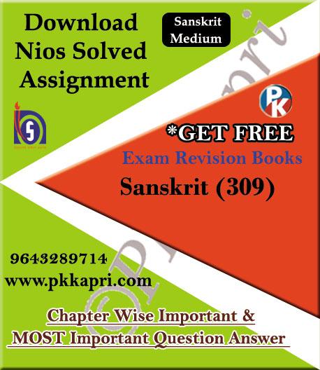 309 Sanskrit NIOS TMA Solved Assignment 12th Sanskrit Medium in Pdf