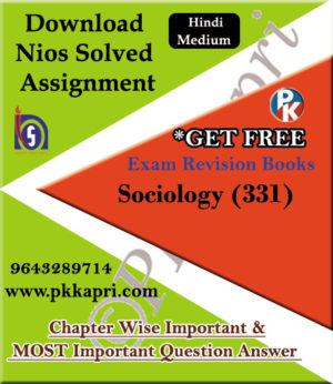 331 Sociology NIOS TMA Solved Assignment -12th Hindi Medium in Pdf