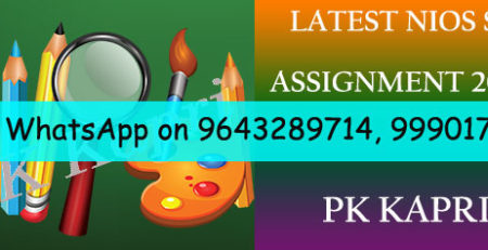 NIOS Solved Assignment Paper 2021