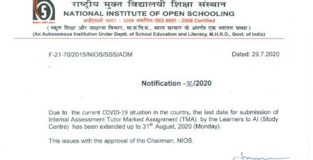 Last Date of NIOS TMA Assignment Submission is 31st August 2020 for October 2020 Exam.