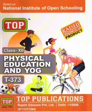 Physical Education And Yog (373) Nios Guide Book 12th English Medium -Top