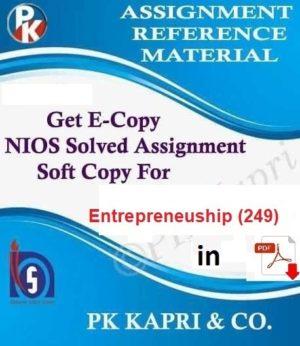 Nios Entrepreneurship 249 Solved Assignment (TMA) 10th