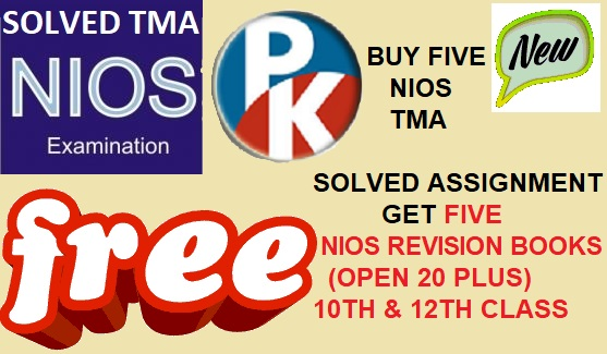 Online Nios Solved Assignments Get Nios Revision Books free