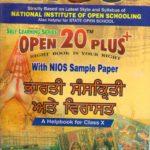 Indian Culture And Heritage 223 Nios Punjabi Medium Revision Book