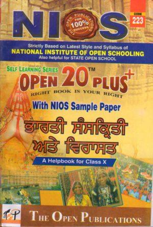 Nios Revision Book Indian Culture & Heritage (223) Self Learning Series (Punjabi Medium)