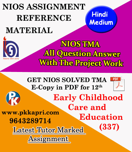 Early Childhood Care And Education (376) Nios Solved Assignment (Hindi Medium) in Pdf