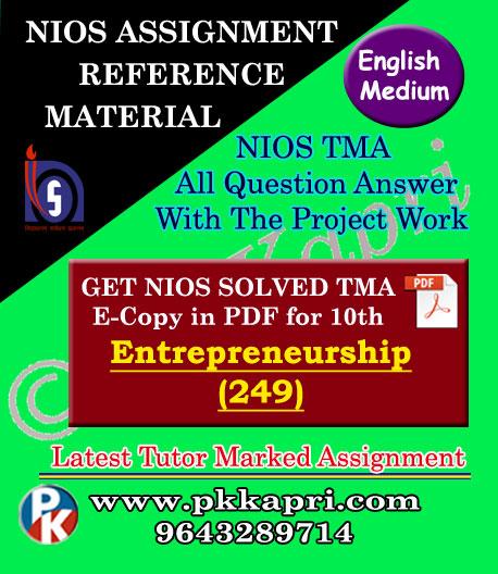 Nios Entrepreneurship 249 Solved Assignment (TMA) 10th (English Medium) Pdf