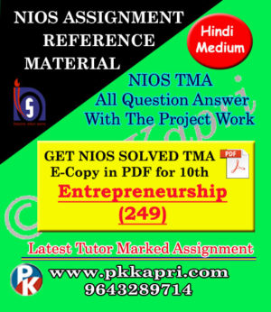 Nios Entrepreneurship 249 Solved Assignment (TMA) 10th (Hindi Medium) Pdf