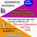 Physical Education and Yoga (373) Nios Solved Assignment (Hindi Medium) Pdf