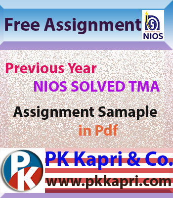 Free NIOS TMA Solved Assignment 12th Pdf