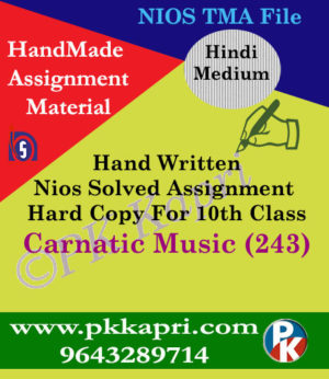 Carnatic Music 243 NIOS Handwritten Solved Assignment Hindi Medium