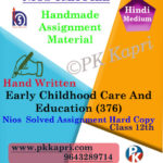 Nios Handwritten Solved Assignment Early Childhood Care & Education 376 Hindi Medium