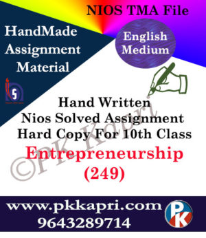 Entrepreneurship 249 NIOS Handwritten Solved Assignment English Medium