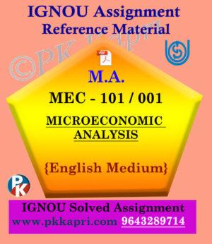 Ignou Solved Assignment- MA |MEC-101/001 MICROECONOMIC ANALYSIS English Medium