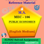 ignou mec 106 solved assignment english medium