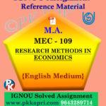 ignou mec 109 solved assignment english medium