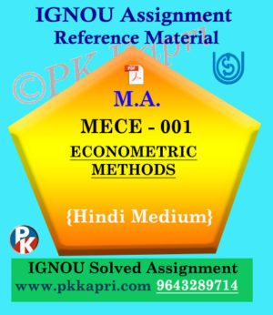 Ignou Solved Assignment- MA |MECE-001: ECONOMETRIC METHODS Hindi Medium