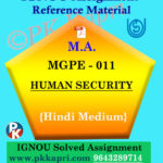 ignou mgpe 011 solved assignment hindi medium