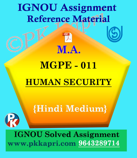 MGPE-011 Human Security In Hindi Solved Assignment Ignou