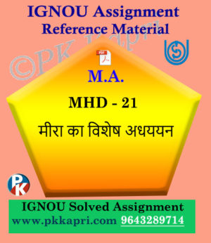MA Hindi Ignou Solved Assignment   MHD-21 Meera Ka Vishesh Adhayan