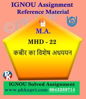 MA Hindi Ignou Solved Assignment   MHD-22 Kabir Ka Vishesh Adhayan