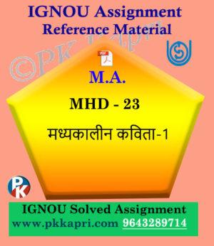 MA Hindi Ignou Solved Assignment   MHD-23 Madhaykalin Kavita 1