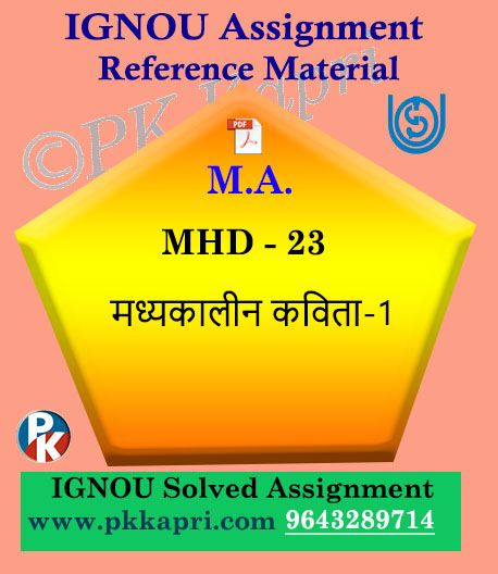 MA Hindi Ignou Solved Assignment | MHD-23 Madhaykalin Kavita 1
