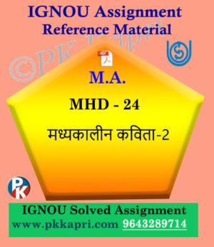 MA Hindi Ignou Solved Assignment   MHD-24 Madhaykalin Kavita 2