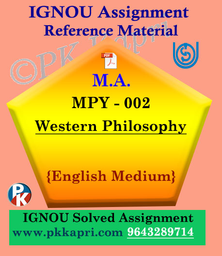IGNOU MPY-002 Western Philosophy Solved Assignment in English