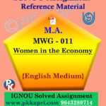 ignou mwg 011 solved assignment english medium