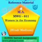 Ignou Solved Assignment- MA |MWG 011 Women in the Economy in Hindi Medium