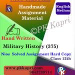 Nios Handwritten Solved Assignment Military History 375 English Medium