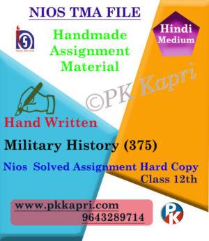 Nios Handwritten Solved Assignment Military History 375 Hindi Medium