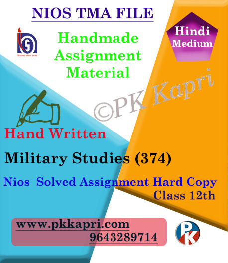 Nios Handwritten Solved Assignment Military Studies 374 Hindi Medium
