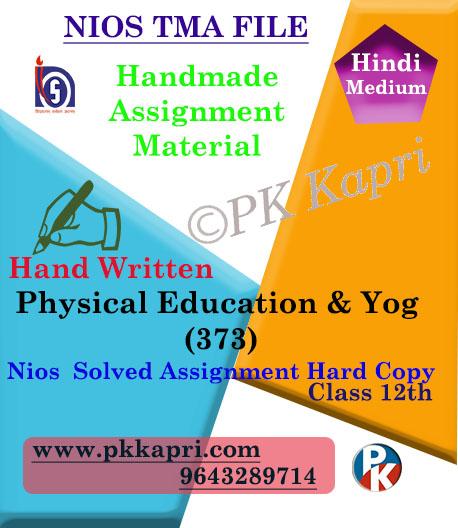 Nios Handwritten Solved Assignment Physical Education & Yog 373 Hindi Medium
