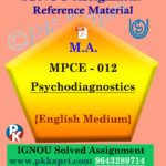 ignou mpce 012 solved assignment english medium