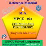 ignou mpce 021 solved assignment english medium