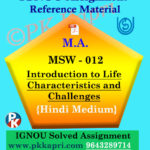 ignou msw 012 solved assignment hindi medium