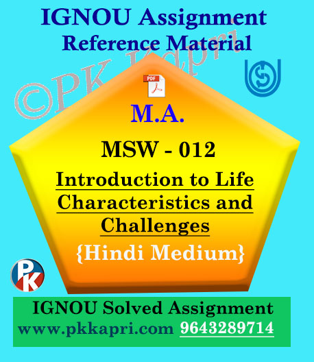 MSW-012 Introduction to Life Characteristics and Challenges Ignou Solved Assignment in Hindi